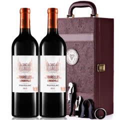 (列级庄·名庄·副牌)碧尚男爵庄园副牌2012干红葡萄酒红酒礼盒装750ml*2支