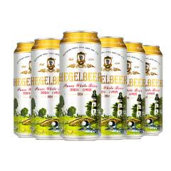 德国工艺 黑格尔白啤500ml*6装