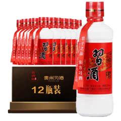 53°习酒老习酒光瓶装纯粮酱香型整箱装特惠品鉴装250ml*12