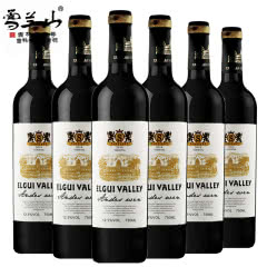 安第斯干红葡萄酒智利干红12.5度750ml 6支整箱装