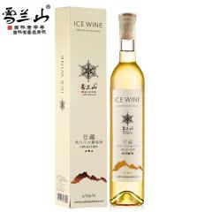 雪兰山珍藏威代尔三星黄卡盒冰葡萄酒甜型11度375ml 单瓶