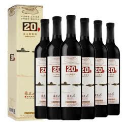 雪兰山20珍藏冰山葡萄酒黄卡盒甜型11度500ml 6瓶整箱