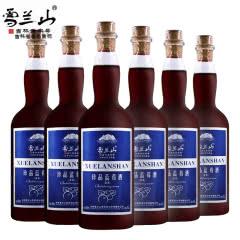 雪兰山珍品蓝莓酒露酒甜型4度650ml  6瓶整箱
