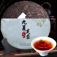 南国公主勐海之韵普洱茶熟茶勐海云南普洱七子饼茶357g茶叶