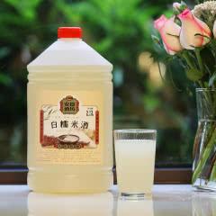 绍兴产甜米酒八年陈白糯米酒2500ml桶装绍兴产黄酒不含焦糖本酒糯米老白酒12度
