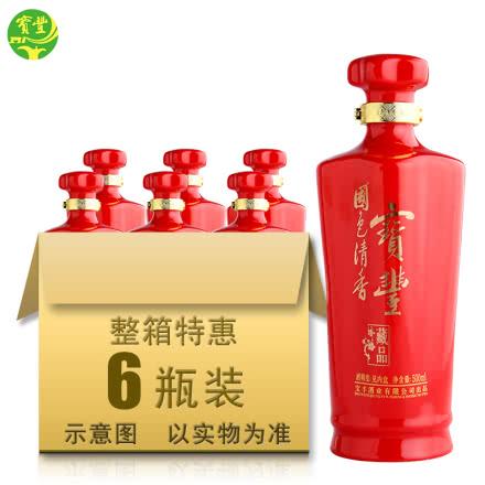 河南白酒 宝丰国产白酒清香型52度藏品500ml高粱封藏老酒6瓶整箱