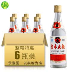 宝丰大曲复古版50度清香型粮食白酒500ml*6整箱装