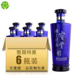 河南白酒 宝丰 国色清香鉴品52度 高粱国产粮食白酒500ml6瓶整箱