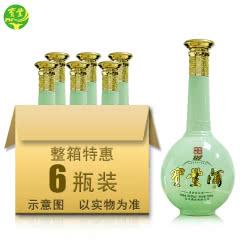 河南白酒 宝丰清香型白酒国产整箱白酒39.9度金玉满堂700ml 6整箱