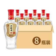 52度纯粮酒 老凤酒 柔和浓香型 固态纯粮白酒 新品 500ml*8 两箱装