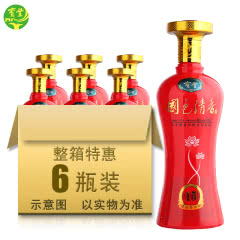 宝丰酒 宝丰国色清香陈坛15 46度清香型白酒500ml 6瓶整箱