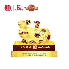 52°永丰牌北京二锅头金鼠送福收藏酒礼酒 鼠年生肖酒纪念酒清香型白酒2500ml