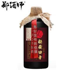 53°少卿秘藏四年 酱香型白酒 贵州茅台镇 固态纯粮 白酒单瓶500ml