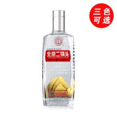 42°永丰牌北京二锅头印象国际晶钻红标绿标蓝标 低度纯粮清香白酒口粮酒光瓶500ml单瓶