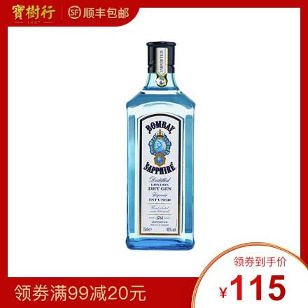 40°孟买蓝宝石金酒750ml