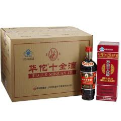 冠生园华佗牌十全酒保健酒24.5度445ml*12瓶厂家外销版包邮原产地上海发货