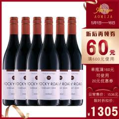 MH1504整箱2015年份麦赫恩岩道系列澳洲进口红酒西拉酒庄珍酿红葡萄酒6支装网红酒