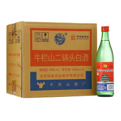 56° 牛栏山二锅头 绿牛二 绿瓶 清香型白酒 500ml*12瓶 整箱装