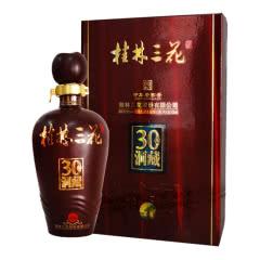 52度桂林三花酒年份酒三十年洞藏米香型桂林三花酒500ml