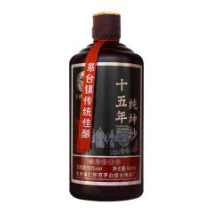 53° 贵州茅台镇 纯粮食酱香型白酒 纯粮食老酒十五年纯坤沙 白酒特价500ml*1