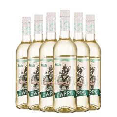 西班牙原瓶进口红酒 酷保莫斯卡托干白葡萄酒750ml*6