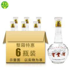 宝丰酒商务会堂52度清香型白酒700ml 6瓶整箱