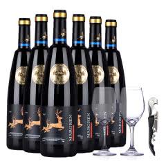 澳大利亚原瓶进口玛格伦*澳洲鹿干红葡萄酒750ml*6(整箱)