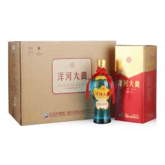 42°洋河大曲 新天蓝 整箱装白酒 500ml*6瓶 口感绵柔浓香型