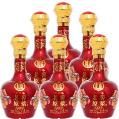 河南白酒杜康老窖原浆(御窖)酒52度浓香型白酒500ml 6瓶整箱装