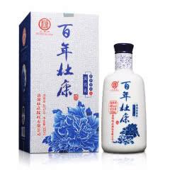 河南白酒 杜康酒百年杜康蓝花瓷46度浓香型白酒500ml 1瓶