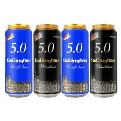 德国精酿工艺啤酒德国风味组合黑啤+黄啤500ml*4瓶