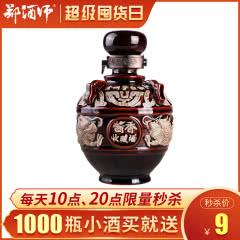 53°醉卿 龙坛 酱香型白酒 贵州茅台镇 固态纯粮 单坛装500ml