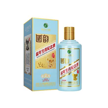 53°习酒 国韵庚子鼠年生肖纪念酒酱香型白酒 500ml单瓶礼盒装