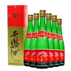 45度西凤酒高脖绿瓶带盒凤香型(2017年左右)自饮小酌 粮食口粮酒 白酒500ml*6瓶