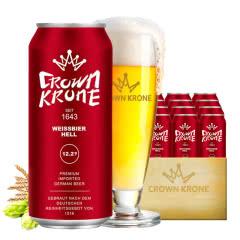 德国进口啤酒皇冠原浆小麦白啤酒500ML(24听装)