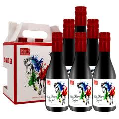 法国原瓶原装进口 小瓶装干红葡萄酒迷你小支装187ml*6瓶礼盒装