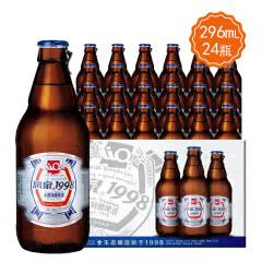 桂林特产广西啤酒漓泉1998小度特酿啤酒296ML *24瓶