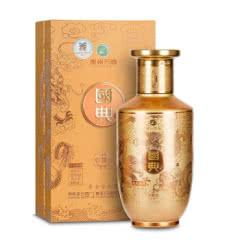 53°贵州习酒 国典御酿8 酱香型白酒礼盒单瓶装500ml
