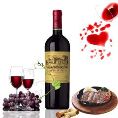 拉菲庄园.皇后干红葡萄酒750ml*1瓶