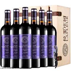 法国进口红酒拉斐珍酿2007原酒进口特选干红葡萄酒整箱木箱装750ml*6