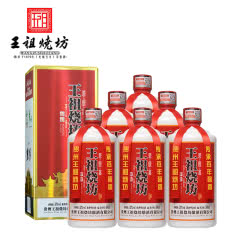 53°王祖烧坊 醇致 酱香型白酒  固态纯粮 整箱500ml*6