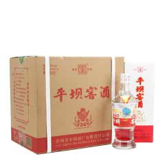 平坝窖酒54度兼香型白酒整箱500ml*6