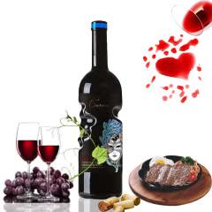 法国·金丝雀干红葡萄酒750ml*1瓶