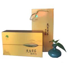 茶叶天凤山.天台黄茶「传奇系列」年货礼盒茶叶精选 3手工罐*50克