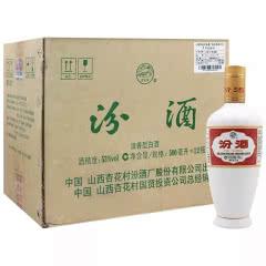 53°汾酒 瓷瓶 清香型 光瓶 500mlx12瓶(2019年)