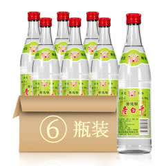 62°衡水衡记老白干绿标传统版500ml*6瓶整箱装