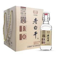 52°衡水衡记义庆隆老白干白酒 小方瓶酒纯粮食酒 500ml*4 手提礼盒整箱装