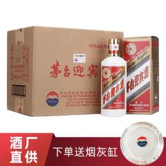 【酒厂直供】53°茅台迎宾酒500ml(6瓶装)