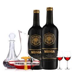 法国 玛贝尼卡 原酒进口红酒雕花瓶干红葡萄酒双支装 杯架醒酒器酒杯装