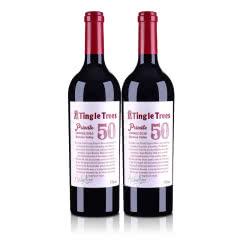 澳大利亚丁戈树庄园私藏西拉干红葡萄酒(老藤50)750ml*2